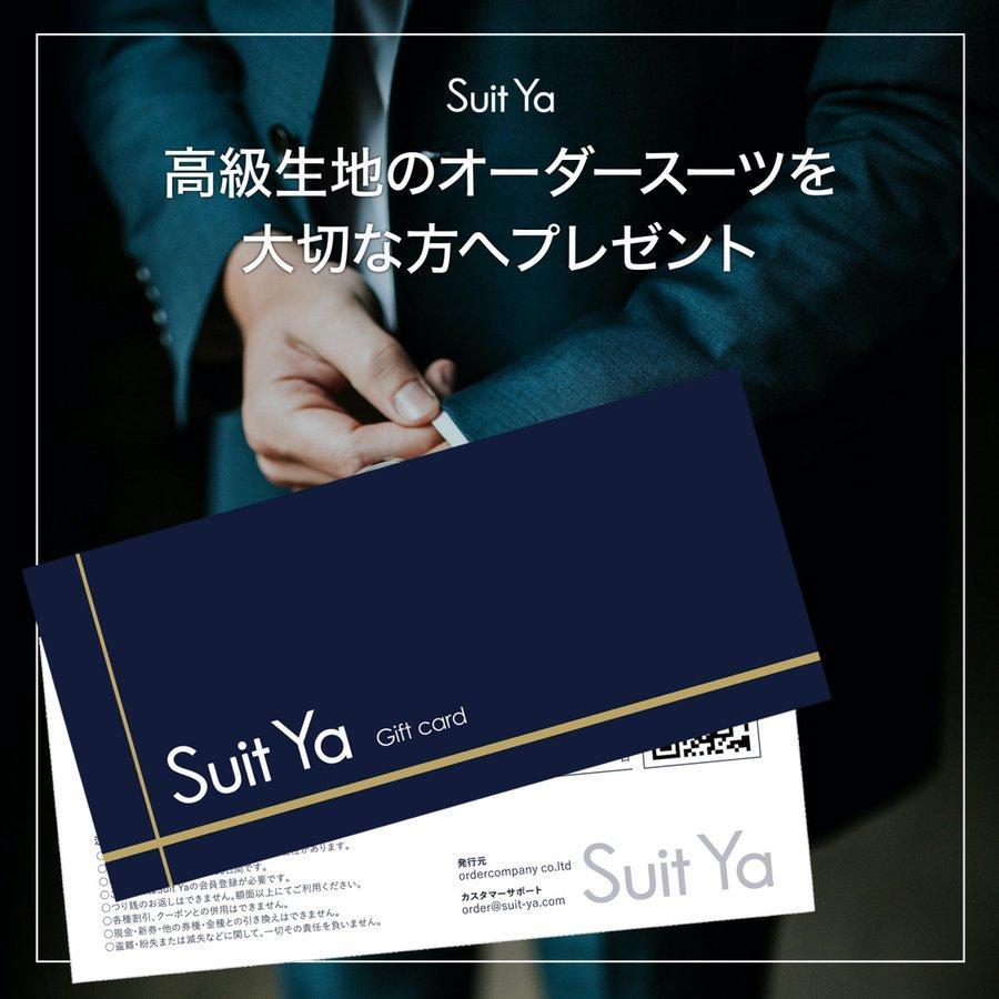 [ギフト]【シャツギフト券】¥11000